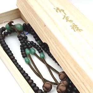【 数珠 】 真言宗 男性用 本黒檀 印度翡翠仕立て 尺二 桐箱入 【 10%OFF商品 】|sanshido-honten