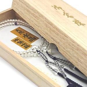 【 数珠 】 日蓮宗 女性用 天然水晶 4天紫水晶仕立て 桐箱入|sanshido-honten