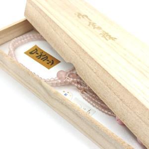 【 数珠 】 日蓮宗 女性用 ローズクォーツ共仕立て 桐箱入 【 10%OFF商品 】|sanshido-honten