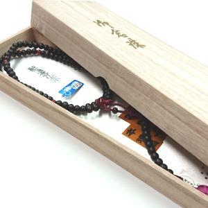 【 数珠 】 融通念仏宗 女性用 黒檀 瑪瑙仕立 桐箱入 |sanshido-honten