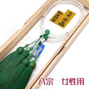 【 数珠 】 八宗 天然水晶 アベンチュリン 仕立 正絹房 桐箱入り|sanshido-honten