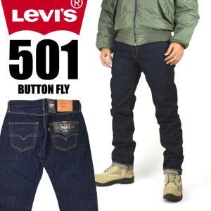 LEVI'S リーバイス 00501 リンス ワンウォッシュ Straight Leg Button-Fly 送料無料|sanshin