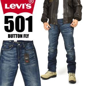 LEVI'S リーバイス 0501 オーセンティックヴィンテージ Straight Leg Button-Fly 送料無料|sanshin