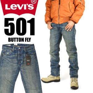 LEVI'S リーバイス 00501 ウォッシュドヴィンテージ Straight Leg Button-Fly 送料無料|sanshin