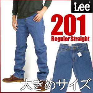 Lee リー 201 Lee Riders ストーンウォッシュ AMERICAN STANDARD 大きめサイズあります 送料無料|sanshin