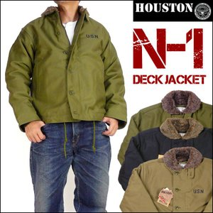 HOUSTON ヒューストン N-1 DECK JACKET N-1 デッキジャケット 5N-1 送料無料