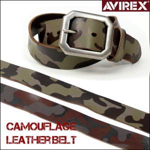 AVIREX アビレックス カモフラージュ レザーベルト AX4107 長さ調節できます|sanshin