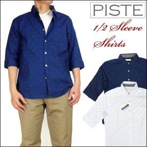 PISTE ピステ ドット柄5分袖シャツ 5130-9025|sanshin