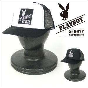 Schott/ショットx PLAYBOY/プレイボーイ TRUCKER CAP メッシュキャップ 3159000|sanshin