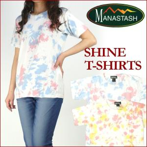 50%OFFセール MANASTASH Lady's マナスタッシュ SHINE T-SHIRTS タイダイ 半袖Tシャツ 7253018|sanshin