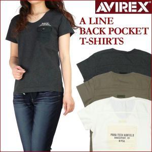 50%OFFセール AVIREX アビレックス レディース AラインバックポケットTシャツ 6253145|sanshin