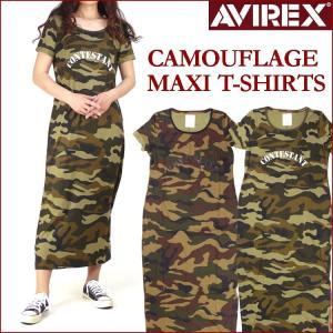 AVIREX アビレックス レディース カモフラージュマキシTシャツ ワンピース 6253157 セール|sanshin