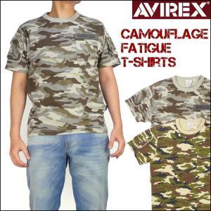 AVIREX アビレックス メンズ Tシャツ カモフラージュ ファティーグTシャツ 半袖ミリタリーTシャツ 6143387 送料無料|sanshin