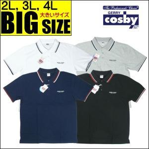 大きいサイズ GERRY COSBY ジェリー コスビー ライン半袖ポロシャツ 2L 3L 4L 5260-1132