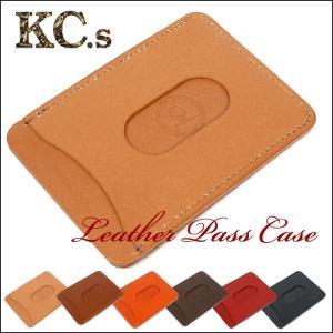 KC'S ケイシイズ レザーパスケース ヴォーノアニリン 定期入れ KCC005|sanshin