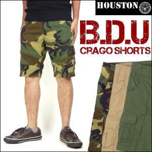 HOUSTON ヒューストン メンズ BDU カーゴショートパンツ BDU CARGO SHORTS ミリタリーパンツ 10150 送料無料|sanshin