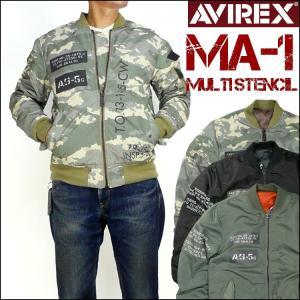 20%OFFセール AVIREX アビレックス MA-1 MULTI STENCIL マルチステンシル 40周年記念モデル 6152150 送料無料|sanshin