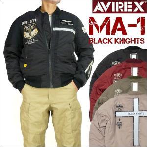 20%OFFセール AVIREX アビレックス MA-1 BLACK KNIGHTS ブラックナイツ 6152158 送料無料|sanshin