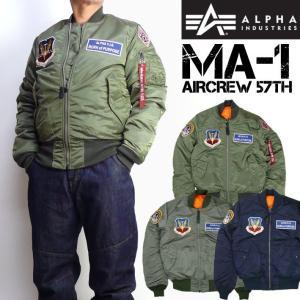 ALPHA アルファ メンズ MA-1 フライトジャケット AIRCREW 57Th TIGHT JACKET ミリタリージャケット TA0138 セール|sanshin