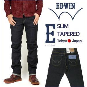EDWIN エドウィン E STANDARD E スタンダード ED32 ワンウォッシュ スリムテーパード 送料無料|sanshin