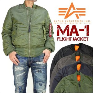 ALPHA アルファ MA-1 FLIGHT JACKET TIGHT JACKET 20004 送料無料