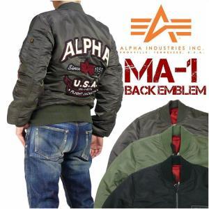 ALPHA アルファ MA-1 BACK EMBLEM TIGHT JACKET TA0112 送料無料