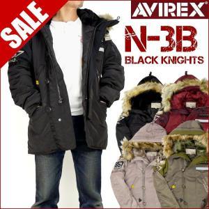 50%OFFセール AVIREX アビレックス N-3B BLACK NIGHTS N-3B ブラックナイツ 6152159 送料無料|sanshin