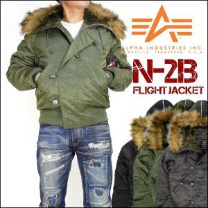 ALPHA アルファ N-2B FLIGHT JACKET TIGHT JACKET フライトジャケット ミリタリージャケット 20005 sanshin
