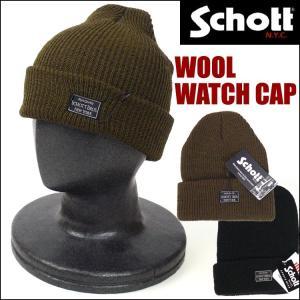 Schott ショット WOOL WATCH CAP ウール ワッチキャップ ニット帽 3119027|sanshin