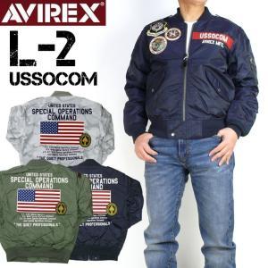 AVIREX アビレックス L-2 USSOCOM フライトジャケット MA-1 ライト 春物 ミリタリージャケット メンズ アウター 6192132|sanshin