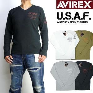 AVIREX アビレックス 長袖Tシャツ メンズ ミニワッフル Vネック Tシャツ USAF ミリタリーTシャツ 6183496|sanshin