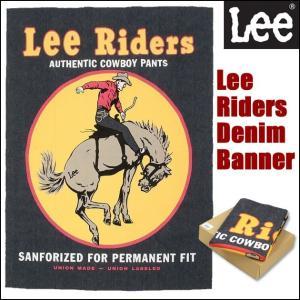 Lee リー LEE RIDERS DENIM BANNER リーライダース デニムバナー LA0036 送料無料|sanshin