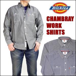 Dickies ディッキーズ シャンブレー 長袖ワークシャツ 143M20WD22 送料無料|sanshin