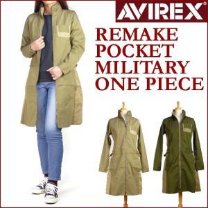 AVIREX アビレックス レディース リメイク ポケット ミリタリー ワンピース 6265019|sanshin