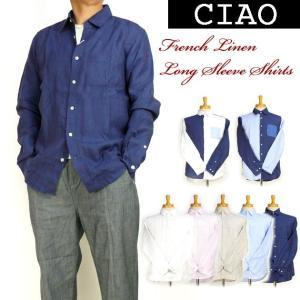 ciao チャオ メンズ シャツ フレンチリネン 長袖シャツ 夏に涼しい麻のシャツ 28-100|sanshin