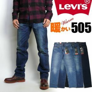 LEVI'S リーバイス 505 WARM サーモライト デニム レギュラーストレート ストレッチ 暖かいジーンズ 秋冬 00505 セール|sanshin