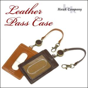 Hawk Company ホークカンパニー コードリール付レザーパスケース 定期入れ 3415|sanshin
