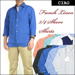 チャオ ciao フレンチリネン 7分袖シャツ 夏に涼しい麻のシャツ 27-120 メンズ セール|sanshin