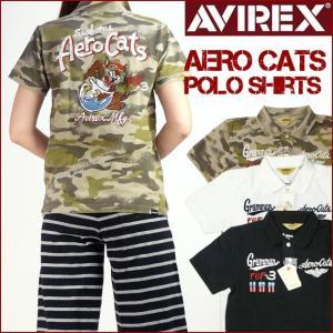 30%OFFセール AVIREX Lady's アビレックス 半袖ポロシャツ AERO CATS 6263145 送料無料 LTH-PS|sanshin