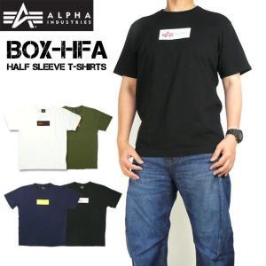 ALPHA アルファ メンズ Tシャツ 半袖 ミリタリーTシャツ BOX-HFA TC1345-02xx|sanshin