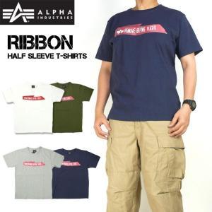 ALPHA アルファ メンズ Tシャツ 半袖 ミリタリーTシャツ RIBBON TC1345-06xx|sanshin