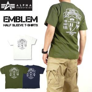 ALPHA アルファ メンズ Tシャツ 半袖 ミリタリーTシャツ EMBLEM TC1345-20xx|sanshin