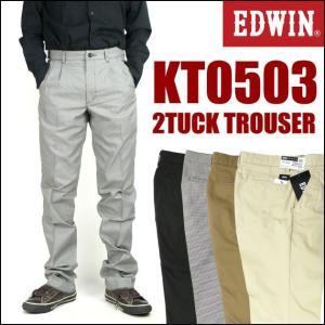 EDWIN エドウィン KT0503 形状安定 2タック ストレッチチノパンツ KHAKIS トラウザー 送料無料 mp-ca