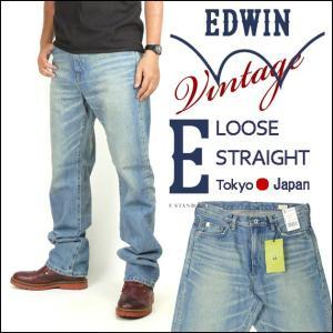 EDWIN エドウィン メンズ ジーンズ E STANDARD EDV04 ビンテージストレート ライトブルー|sanshin