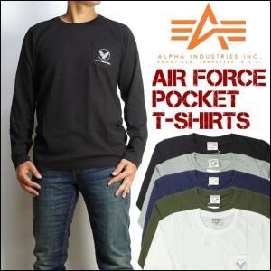 ALPHA アルファ 長袖ポケットTシャツ AIR FORCE TC1140 mtl-ts