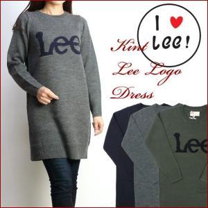 Lee リー レディース ニット リーロゴ ドレス ニット ワンピース LS7249 セール 送料無料|sanshin