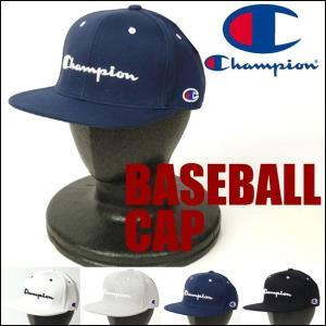 Champion チャンピオン スウェット ベースボールキャップ 帽子 男女兼用 581-003A g-ca|sanshin