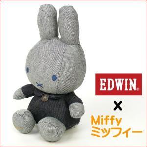 EDWIN x MIFFY エドウィンとミッフィーがコラボしたぬいぐるみ デニムミッフィー QCIR10 g-za キャラクター かわいい メンズ レディース プレゼント ギフト|sanshin