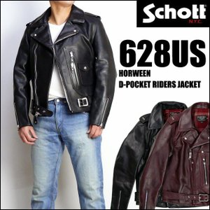 Schott ショット 628US レザージャケット ホーウィン社製 クロムエクセルレザー Dポケット ライダース 7447 送料無料 mtj-ha|sanshin