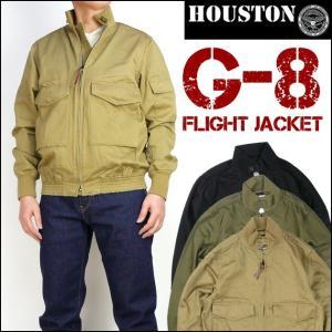 HOUSTON ヒューストン コットンツイル G-8 フライトジャケット 50463 送料無料 春物 mtl-la メンズ プレゼント ギフト|sanshin
